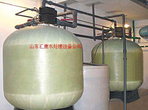 濟南軟化水處理設備