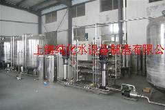 GMP纯化水管道