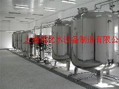 制药净水设备