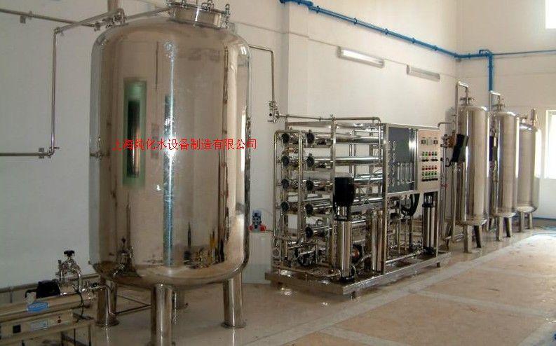 制藥用水設備