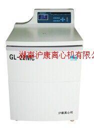 GL-18MC超高速冷凍離心機