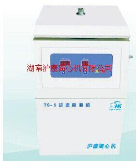 TS11臺式離心過濾機