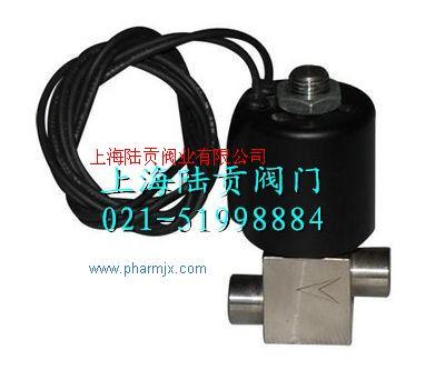 ZQ系列低温焊接式电磁阀