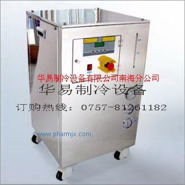 制藥設備專用型螺桿式冷水機組