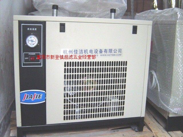 水冷型冷干機