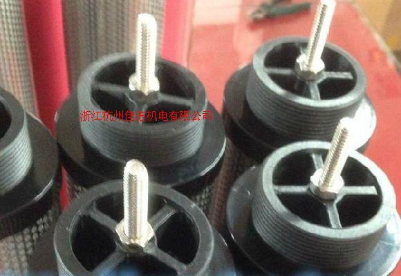 杭州嘉隆干燥機過濾器濾芯