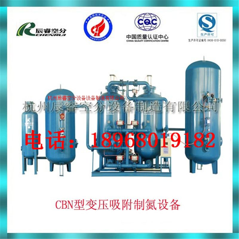 供應PSA變壓吸附制氮機