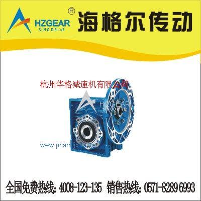 NMRV110-40蜗轮蜗杆减速机