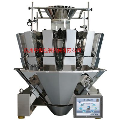 供应ZH-A14防水型定量称重设备14头组合秤