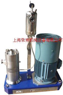 管线式医药二氧化钛乳化机