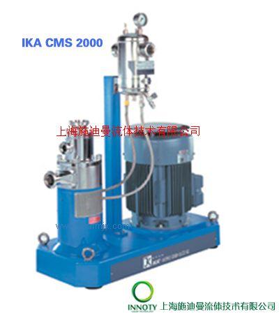 德国IKA混合、乳化、分散、均质和研磨设备