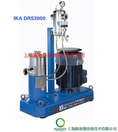 德国IKA高品质混合、分散、均质、乳化和研磨设备
