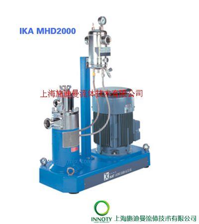 德国IKA高品质连续式固体液体混合设备