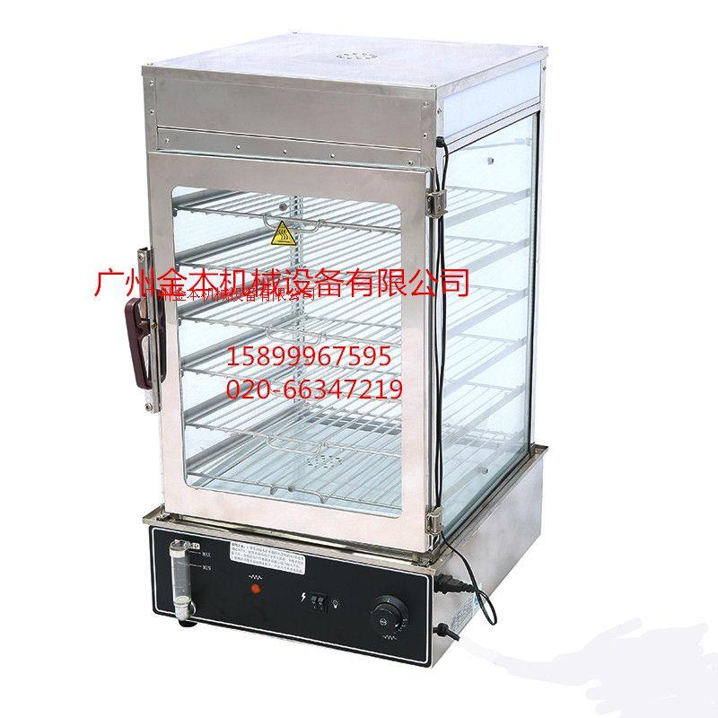 500H金本固元膏蒸箱小蒸箱休閑食品蒸箱