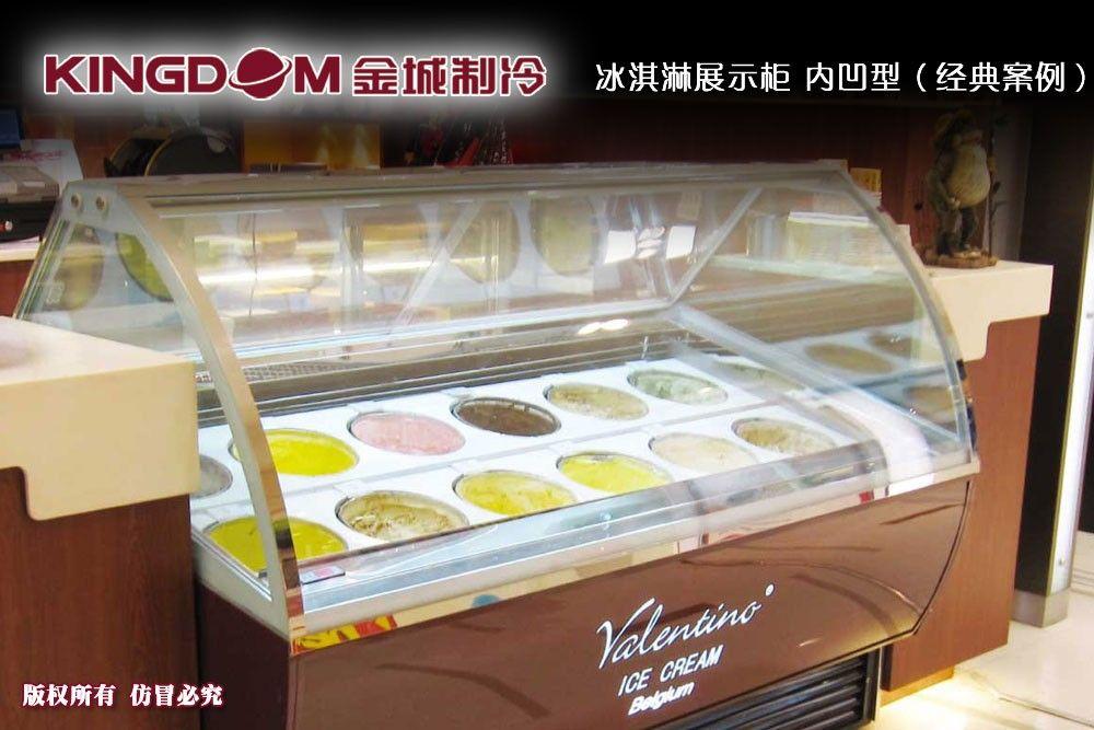 金城制冷廠家供應福州/廈門/泉州/漳州冰淇淋展示柜