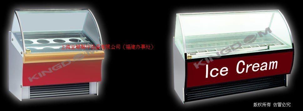 漳州金城蛋糕柜、不銹鋼冷柜、沙拉工作臺、冰淇淋柜、巧克力柜、