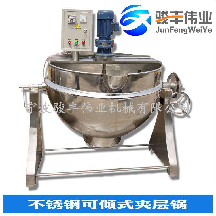 厂家直销 不锈钢可倾式夹层锅 蒸汽加热夹层锅 电加热夹层锅 搅拌夹层锅