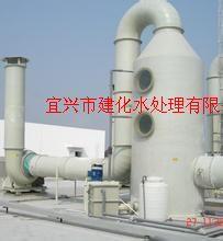 宜兴活性炭吸附器/车间废气活性炭吸附塔,达排放标准/车间异味吸收装置