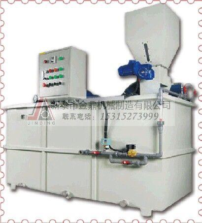 絮凝劑干粉PAM泡藥機全自動加藥裝置系統加藥機
