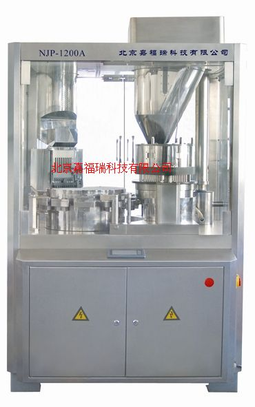 供應NJP1200A全自動硬膠囊填充機/全自動膠囊充填機