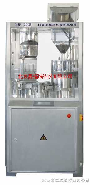 供應NJP1200B全自動硬膠囊填充機/全自動硬膠囊充填機