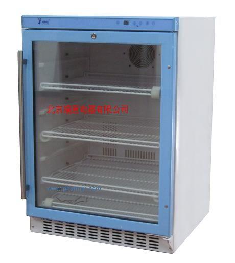 试剂冷藏柜