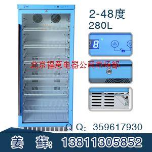 环保招标用冷藏柜参数