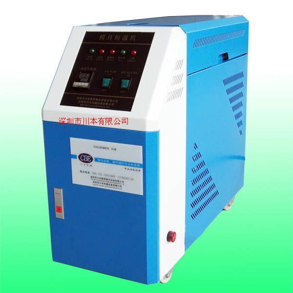 供應水溫機,模具溫控機,模溫溫度控制機,模溫機廠