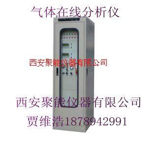 水泥煤粉倉預熱器一級筒氣體分析儀