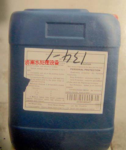 水處理濾料、藥劑