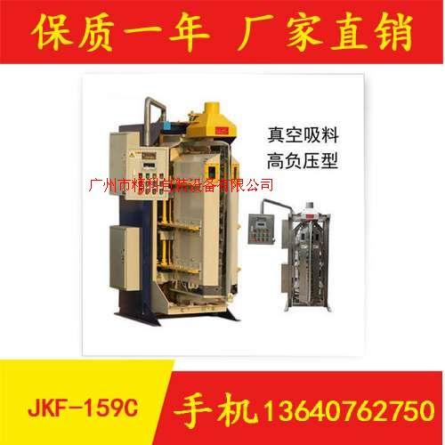 閥口型抽真空粉體定量包裝機(圖)