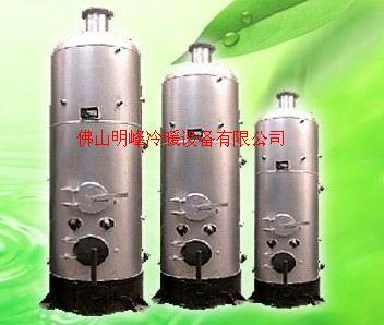 供應蒸汽爐、常壓蒸汽爐、立式蒸汽爐