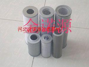 供應PQX-300*10油濾芯