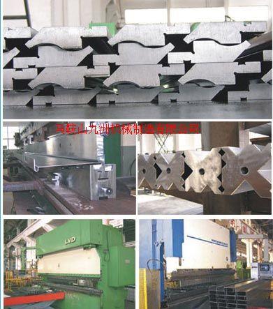 供应各种型号折弯机模具
