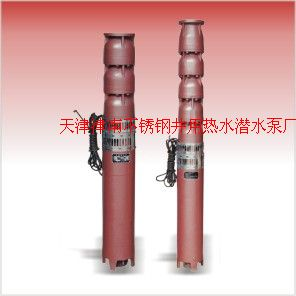 超耐高温热水井用潜水泵