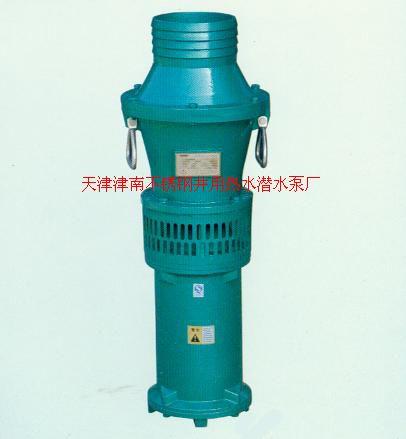 化工離心泵1化工軸流泵