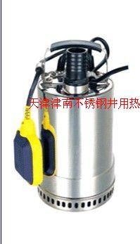 小型井用不锈钢潜水泵