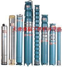 不锈钢150QJ-350QJ潜水电机