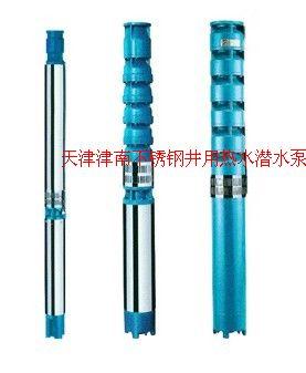 MD型耐磨潜水电泵