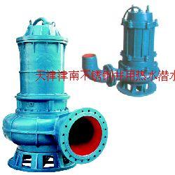 不銹鋼防腐潛水泵