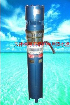 不銹鋼礦用潛水泵