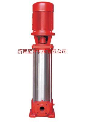 青岛消防泵 青岛稳压泵 青岛喷淋泵