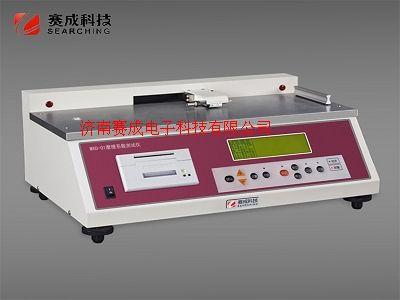 MXD-01摩擦系數測試儀