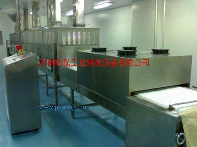 微波制藥干燥、殺菌設備