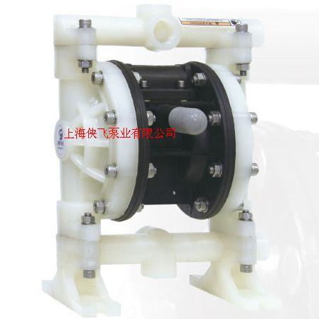 MK15 塑料隔膜泵