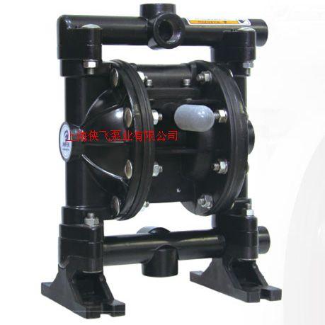 MK15 鋁合金隔膜泵