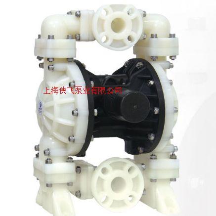 MK40 塑料隔膜泵