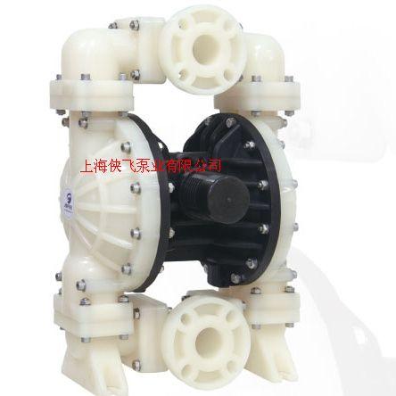 MK50 塑料隔膜泵