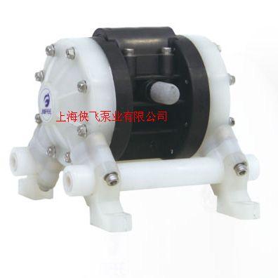 MK06 塑料隔膜泵