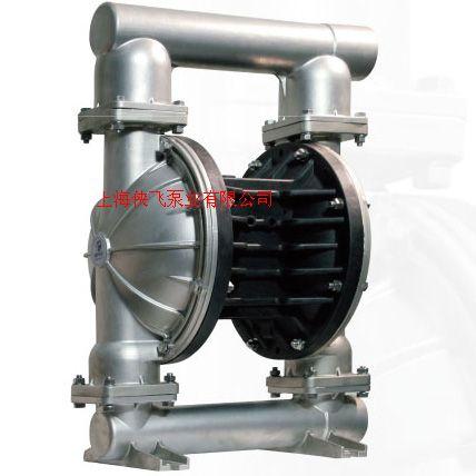 MK80 不銹鋼隔膜泵